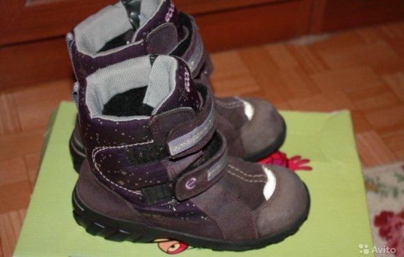 Зимние ботинки Экко